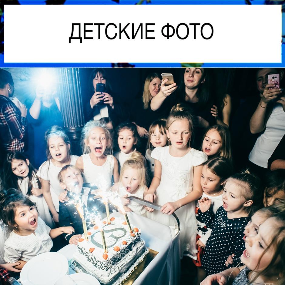 Детское фото, дети в студии, студийные фото