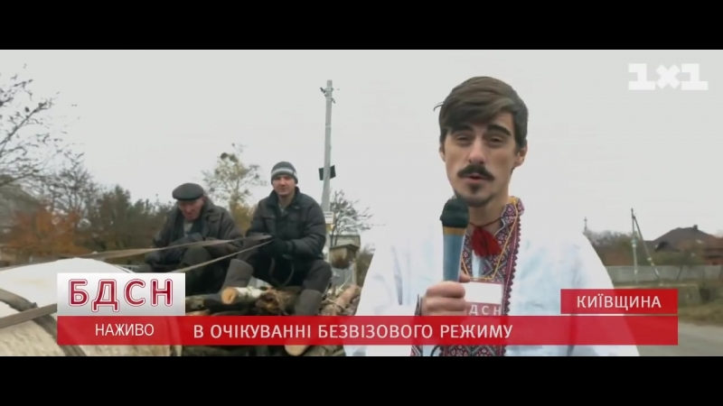 Кто создал Майдан Ку Клукс Клан Тимати Баклажан пародия