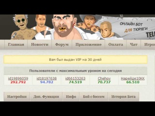 Оплата онлайн бота Telonko.ru через Web Money