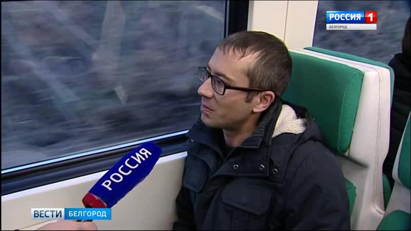 ГТРК Белгород - В Новую жизнь на поезде