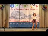 Музафарова Анна - Will Love, конкурс талантов