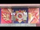 9 мая День Победы г. Чехов-2