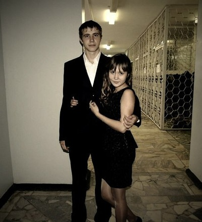 Эльвина Габдрахманова, 22 апреля 1996, Казань, id185601252