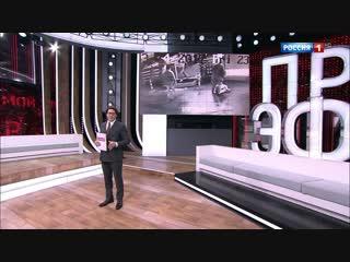 Миллионер Керимов избил до полусмерти свою молодую жену. Трейлер