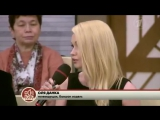 Пусть говорят - Голодные игры (31.10.2013) Тв-Шоу Анорексия