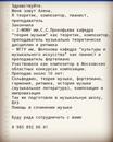 Alena Shvetsova фото #42