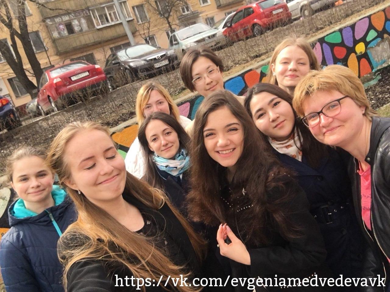 Евгения Медведева - 4 - Страница 47 CUz54ETcr2Y
