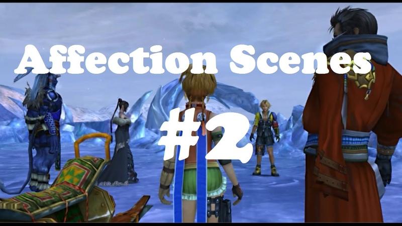 FFX (PS4) - Tidus Rides With Lulu, Rikku, Auron, Kimahri [Affection Scenes 2]
