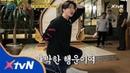 Превью шоу GOT7's Real Thai 2 16 01 18