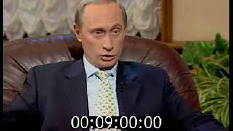 1999 год .Новый директор ФСБ.Владимир Путин дает интервью о ситуации в России и мир...