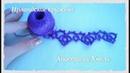 Уроки вязания МК тесьма крючком В ажуре Ирландское кружево Irish lace