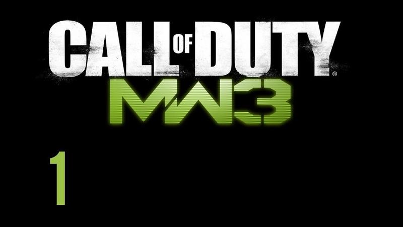 Прохождение Call of Duty Modern Warfare 3 (коммент от alexander.plav) Ч. 1