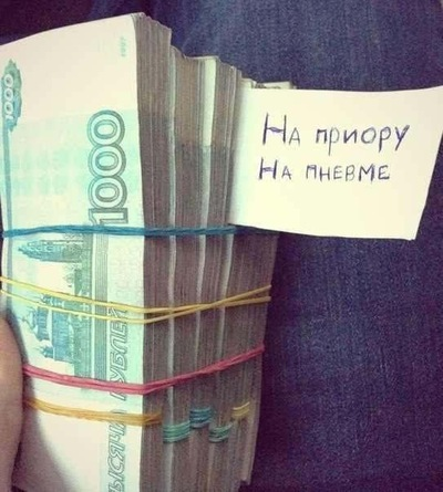 Saduev Ratmir, 14 апреля 1999, Москва, id216538325
