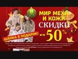 ДИСКОНТ%ЦЕНТР