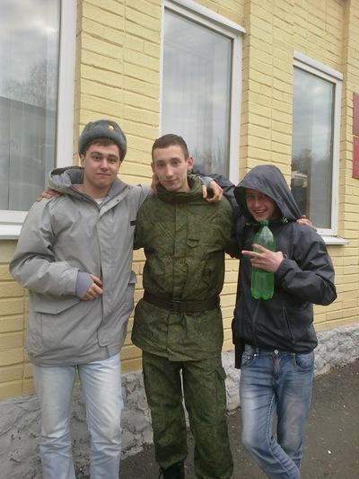 Паша Зуев, 6 мая 1995, Пермь, id44785365
