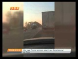 В результате ДТП под Харьковом погибли 8 человек