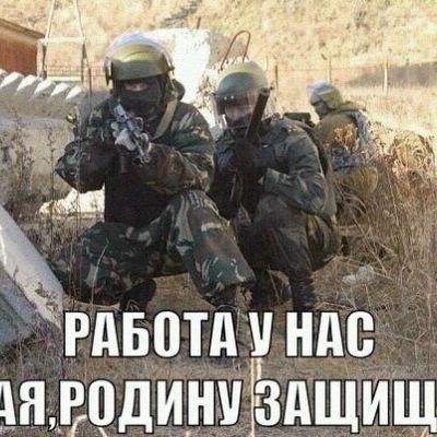 Гриша Атласкин, 13 марта 1986, Днепропетровск, id213354750