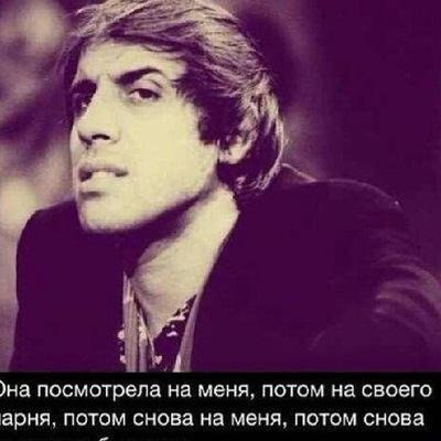 Александр Немиш, 16 июня , Москва, id26886607