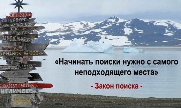 https://pp.vk.me/c7009/v7009038/36a7/g9GJ8c76uco.jpg