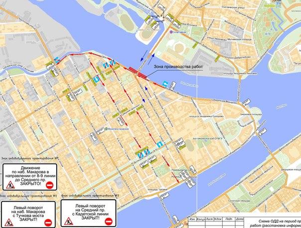 """...бэз шуму и пыли по вновь утверждённому плану! """" (с). С 10 ноября вводится ограничение движения транспорта."""