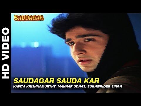 Saudagar Sauda Kar - Saudagar | Kavita Krishnamurthy, Manhar Udhas Sukhwinder Singh | Dilip Kumar