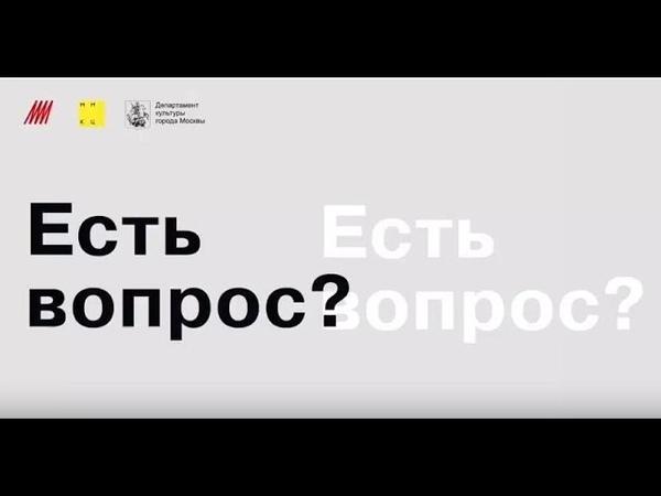 Вопрос к предпринимателю Роману Гильманову