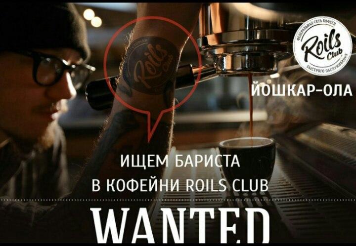 Бар, кальянная «Техаc» - Вконтакте