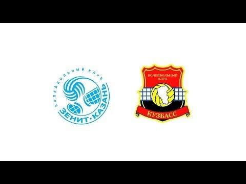 Zenit Kazan 3x1 Kuzbass l 2017/2018 Russia Men Volleyball Superleague l Round 20