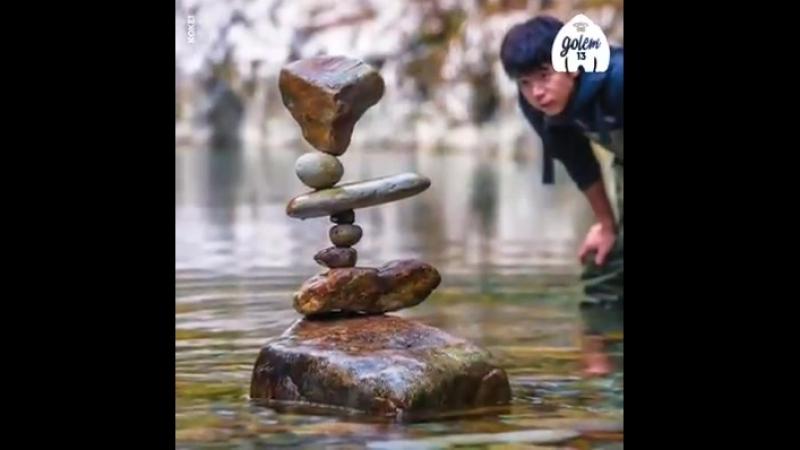 Идеальный баланс