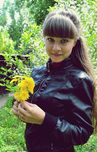 Анастасия Домаренко, 11 июня , Новосибирск, id63532295