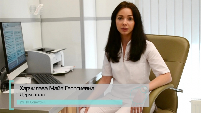 Харчилава М.Г. - Как правильно загорать