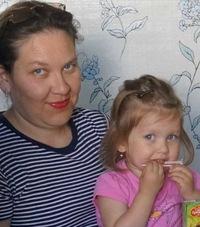 Фаина Мубаракшина, 17 января , Санкт-Петербург, id55223835
