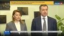 Новости на Россия 24 Гознак начал выпуск электронных полисов ОМС с российскими чипами