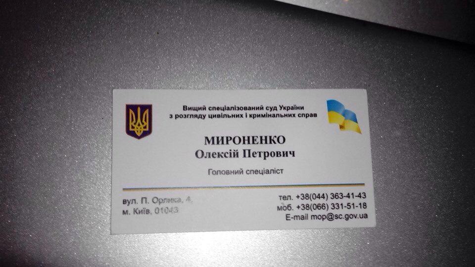 ДТП Борисполь Киев пьяный сбил насмерть