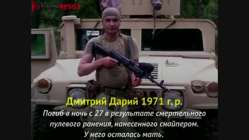У жовтні Україна втратила 12 захисників. Наймолодшій було всього 19