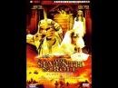 Седьмой свиток фараона 2 Боевик, Драма, Фэнтези, Приключения