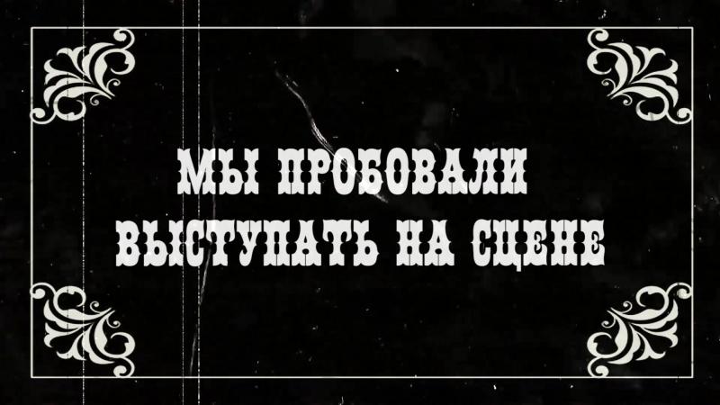 Приглашение Седой ночи (ФРФиИЯ)