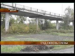 Новости Оренбурга на Орен ТВ