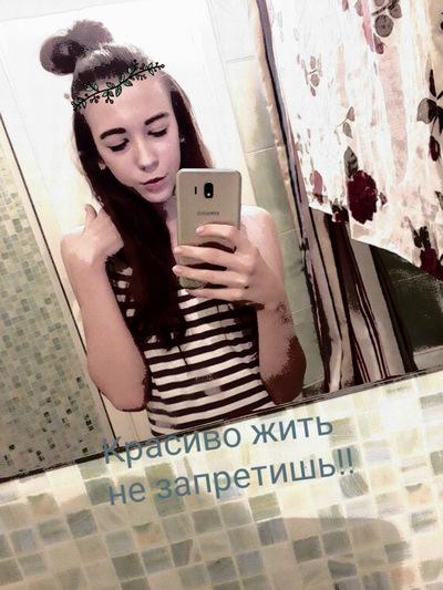 Кристина Череповецкая
