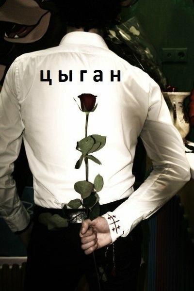 Артур Царь, 24 марта , Москва, id204845726