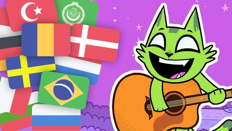 Teen Titans Go - Fade Away - Beast Boy's song for Terra in 18 Languages