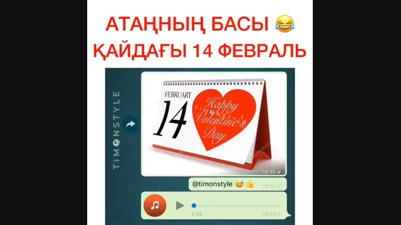 Kazan_basInstaUtility_7718c.mp4