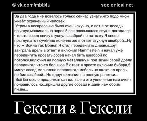 https://pp.vk.me/c322116/v322116343/b21/Id0UFk8nANg.jpg