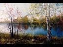 🔝 ХуДоЖнИкИ Картина маслом / Осень река костер / Рисуем вместе с Александром Григорьевым