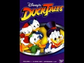 Утиные истории DuckTales сезон 1 серия 10-12