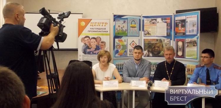 Пресс-конференция ко Дню профилактики алкоголизма прошла в Бресте. Что решали?