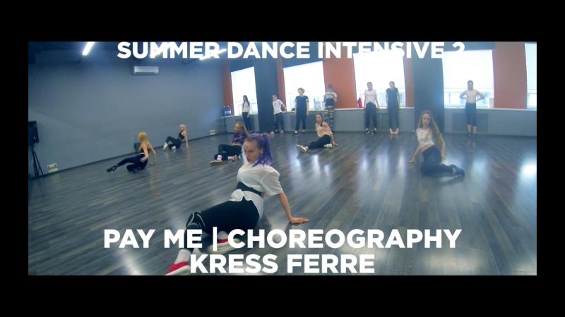 SUMMER DANCE INTENSIVE 2 | Vogue | Kress Ferre