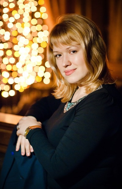 Ирина Высочина