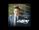 차여울 - Destiny 스위치 - 세상을 바꿔라 OST Part 6 _ Switch_ Change the World OST Part 6