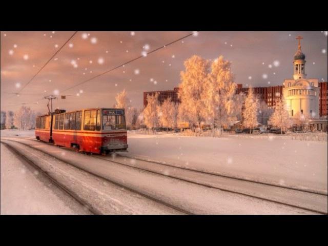 Снег над Ленинградом - Микаэл Таривердиев